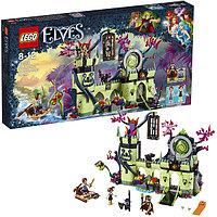 Игрушка Лего Эльфы (Lego Elves) Побег из крепости Короля гоблинов, фото 1
