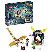 Игрушка Лего Эльфы (Lego Elves) Побег Эмили на орле, фото 1