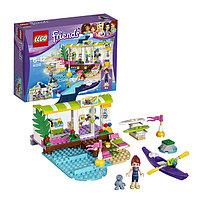 Игрушка Лего Френдс (Lego Friends) Подружки Сёрф-станция, фото 1