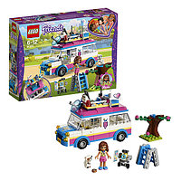 Игрушка Лего Френдс (Lego Friends) Подружки Передвижная научная лаборатория Оливии, фото 1