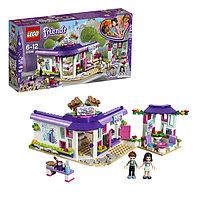 Игрушка Лего Френдс (Lego Friends) Подружки Арт-кафе Эммы, фото 1