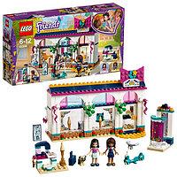 Игрушка Лего Френдс (Lego Friends) Подружки Магазин аксессуаров Андреа, фото 1