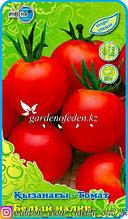 """Семена томата """"Белый налив""""."""