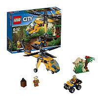 Игрушка Лего Город (Lego City) Грузовой вертолёт исследователей джунглей, фото 1
