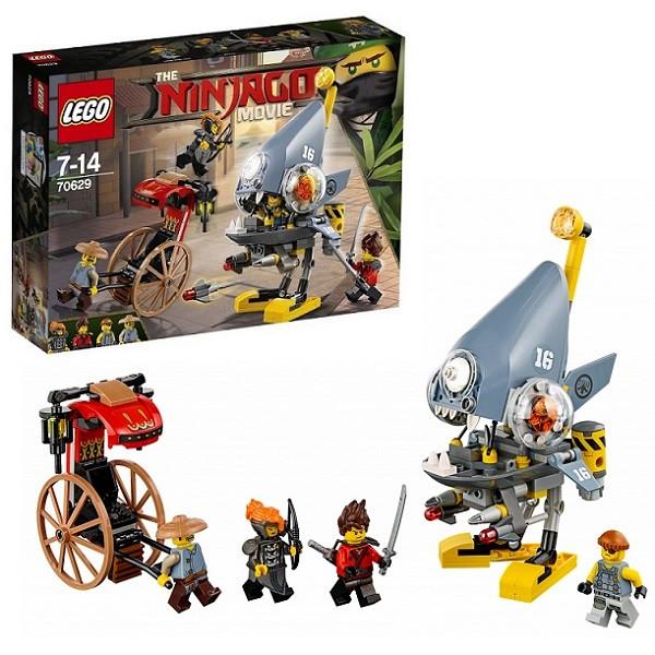 Игрушка Лего Ниндзяго (Lego Ninjago) Нападение пираньи