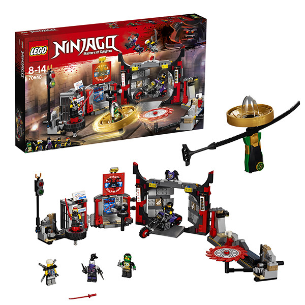 Игрушка Лего Ниндзяго (Lego Ninjago) Штаб-квартира Сынов Гармадона