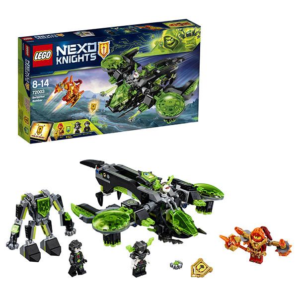 Игрушка Лего Нексо (Lego Nexo Knights) Неистовый бомбардировщик