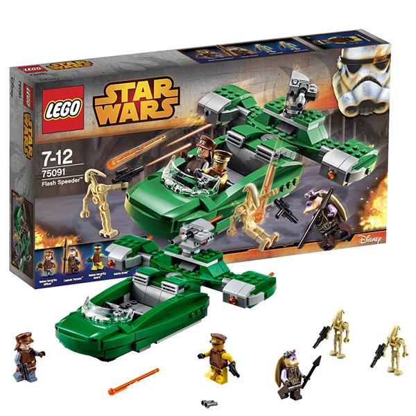 Игрушка Лего Звездные войны (Lego Star Wars) Флэш-спидер™