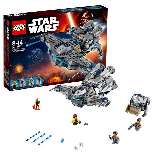 Игрушка Лего Звездные войны (Lego Star Wars) Звёздный Мусорщик™