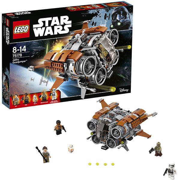 Игрушка Лего Звездные войны (Lego Star Wars) Квадджампер Джакку™