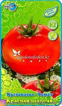 "Семена томата ""Красная шапочка""."