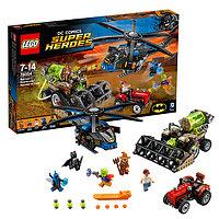 Игрушка Лего Супер Герои (Lego Super Heroes) Бэтмен™: Жатва страха™