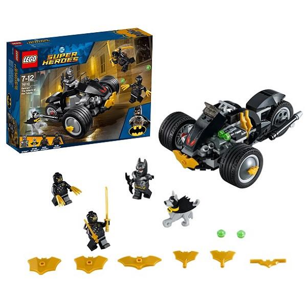 Игрушка Лего Супер Герои (Lego Super Heroes) Бетмен: Нападение Когтей™