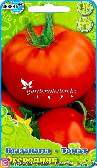 """Семена томата """"Огородник""""."""