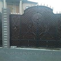 Очень дорогие ворота