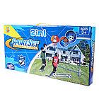 Детский Спортивный Инвентарь 2в1 Футбол, Баскетбол, фото 2