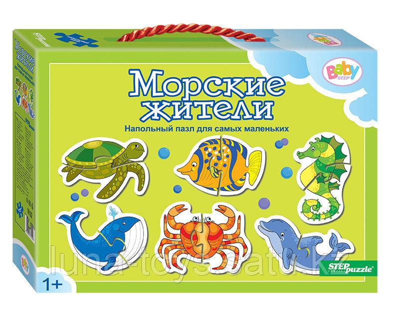 """Напольный пазл-мозаика """"Морские жители"""" 70122"""