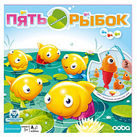Ooba NPD1807B Настольная игра 5 маленьких рыбок