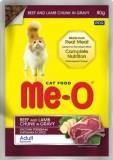 Me-O Пауч для кошек говядина и ягненок в соусе (80г)