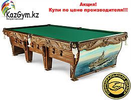 """Бильярдный стол """"Морской"""""""