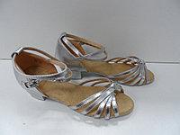 Туфли для бальных танцев, каблук 3 см (серебро)