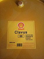 CLAVUS G 68
