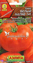 """Семена томата Аэлита """"Белый Налив 241""""."""