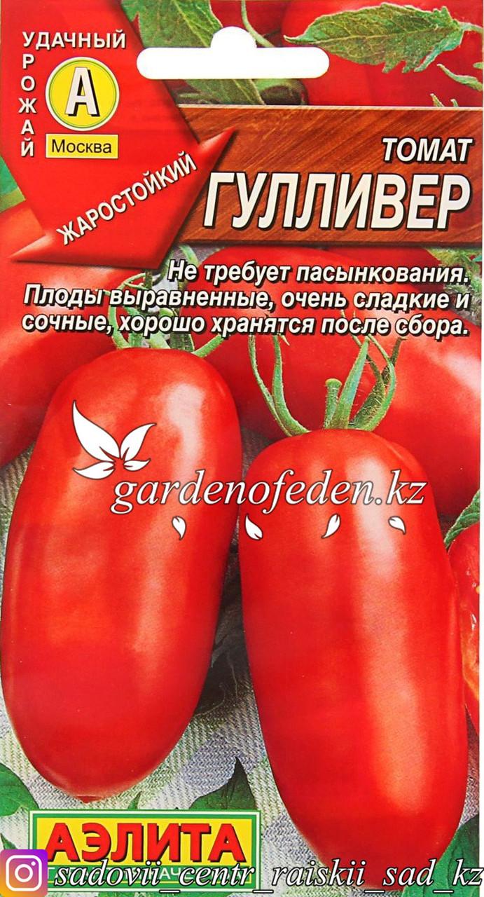 """Семена томата Аэлита """"Гулливер""""."""