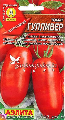 """Семена томата Аэлита """"Гулливер""""., фото 2"""