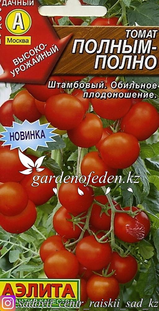 "Семена томата Аэлита ""Полным-полно""."