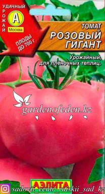 """Семена томата Аэлита """"Розовый гигант""""."""
