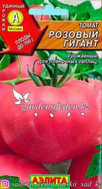 """Семена томата Аэлита """"Розовый гигант""""., фото 2"""