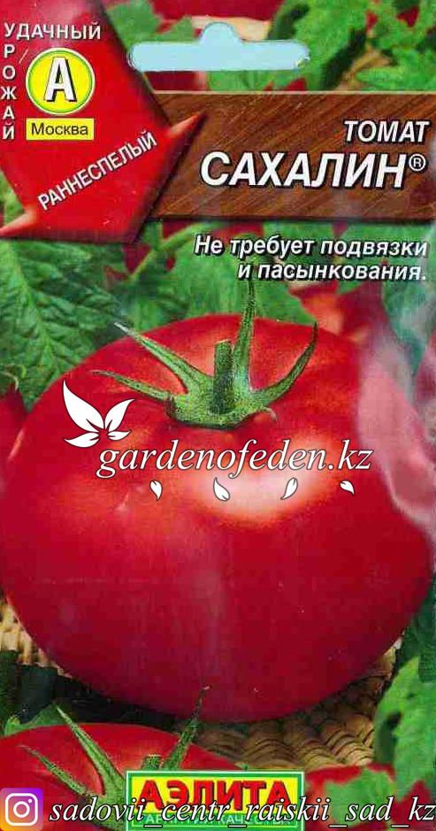 """Семена томата Аэлита """"Сахалин""""."""
