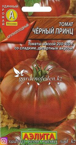 "Семена томата Аэлита ""Черный принц""., фото 2"