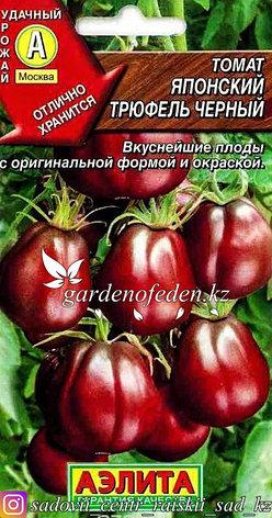 """Семена томата Аэлита """"Японский трюфель черный""""., фото 2"""