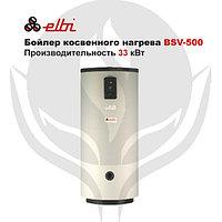 Бойлер косвенного нагрева BSV-500