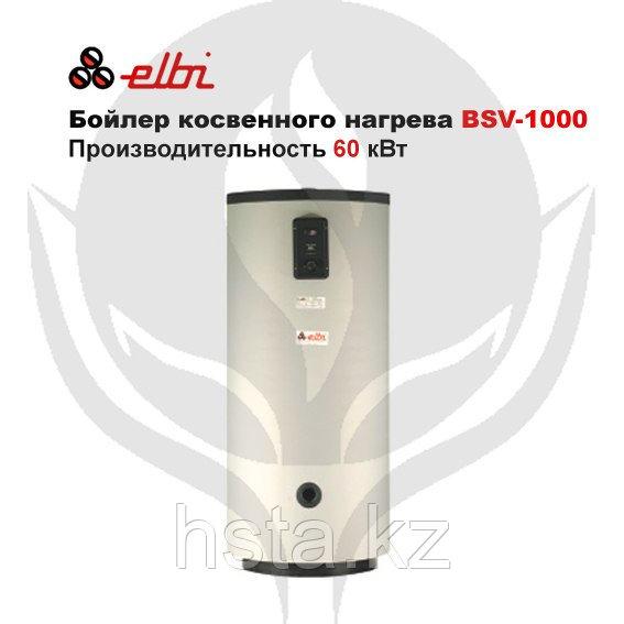Бойлер косвенного нагрева BSV-1000