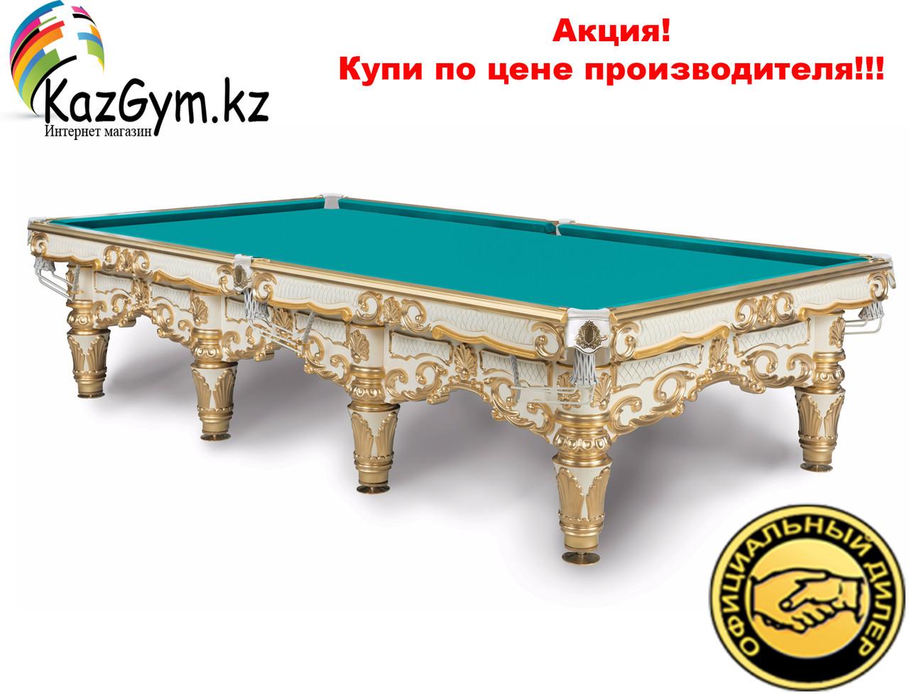 """Бильярдный стол """"Ренессанс Голд"""""""