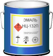Эмаль НЦ-132 желтая