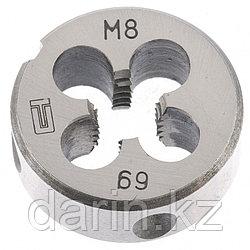 Плашка М8 х 1.25 мм Сибртех
