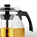 Заварочный стекляный чайник Lilac (900 мл), фото 4
