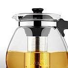 Заварочный стекляный чайник Lilac (900 мл), фото 5