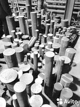 Круги из специальных и легированных сталей