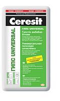 Гипсовая шпаклевка Ceresit ГИПС UNIVERSAL, универсальная, 25 кг