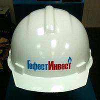 Нанесение логотипа на строительную каску, фото 1