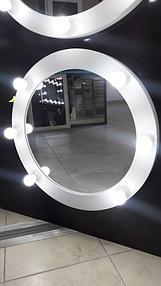 Круглые гримерные зеркала 1