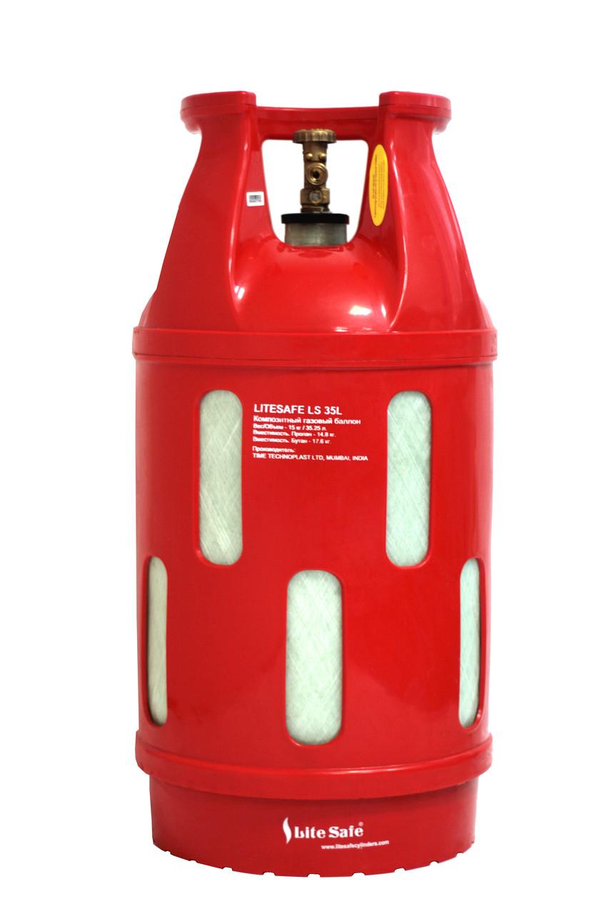 Газовый баллон взрывобезопасный LiteSafe 35л