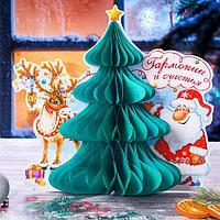 Ёлка гофрированная новогодняя, 34 см, МИКС, фото 1