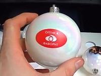 Печать логотипов на елочные шары, фото 1