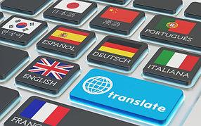 Установить переводчик Алматы